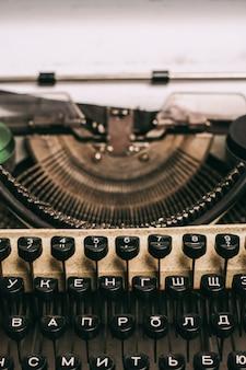Vieille machine à écrire vintage