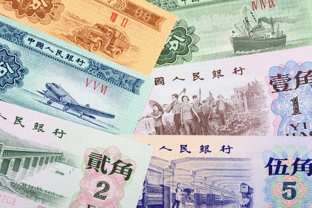 Vieille monnaie chinoise, un fond