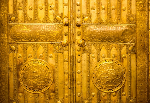 Vieille porte kaaba mise au musée