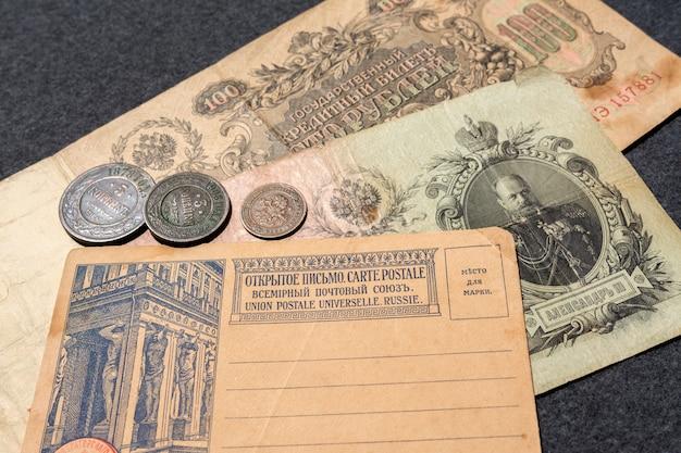 Vieux billets russes et quelques pièces de monnaie. r