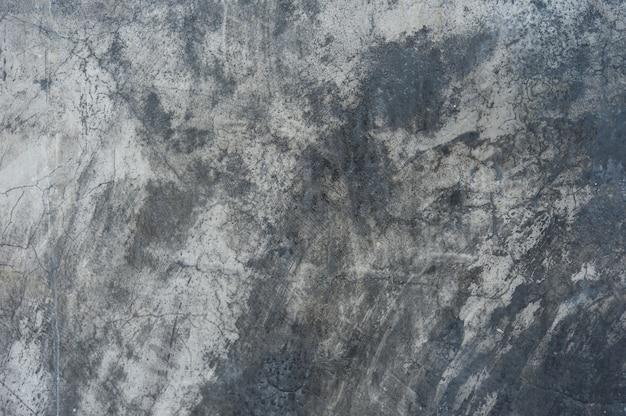 Vieux fond de texture de mur en béton