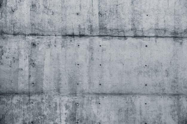 Vieux mur de béton sale fond sale