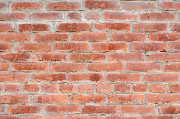 Vieux mur de briques marron