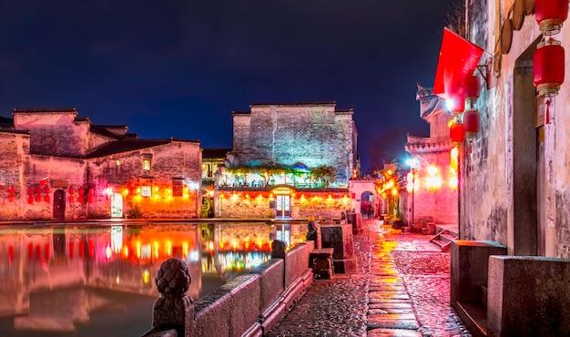 Le vieux paysage nocturne de la vieille ville de hongcun en chine