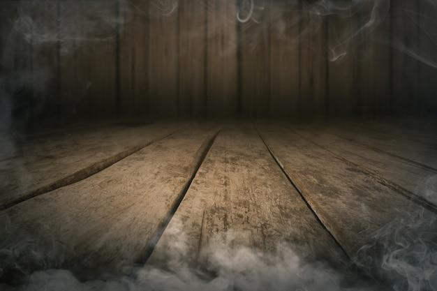 Vieux plancher de bois vide avec de la fumée pour le fond