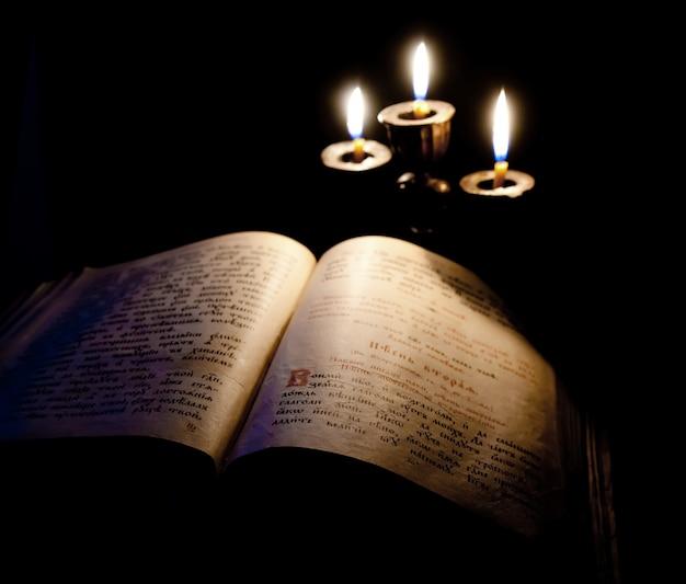 Vieux psaume