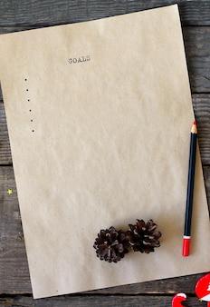 Vieux texte de liste d'objectifs de machine à écrire