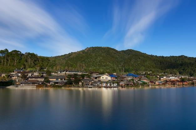 Village thai de rak