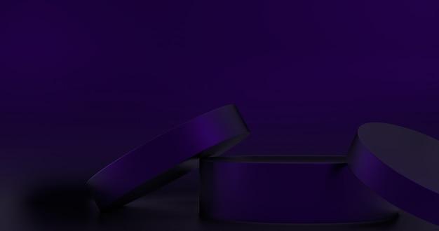 Vitrine minimaliste avec un espace vide. podium vide pour le produit d'affichage. rendu 3d.