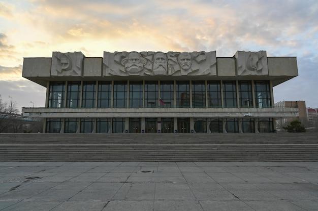 Volgograd, russie - 30 mai 2021 : l'ancienne maison d'éducation politique. le bâtiment dans le style du modernisme soviétique, bas-reliefs de marx, engels, lénine.