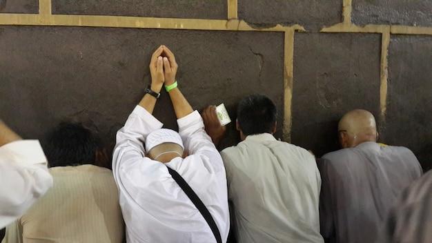 Voyage Au Hajj à La Mecque Sainte Photo De Haute Qualité Photo De Haute Qualité Photo Premium