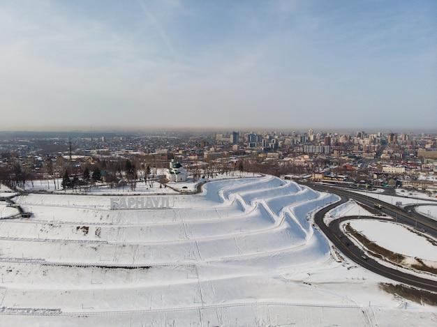 Vue aérienne de la vue principale de la ville de barnaoul
