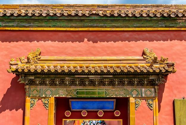Vue de la cité interdite à pékin, chine