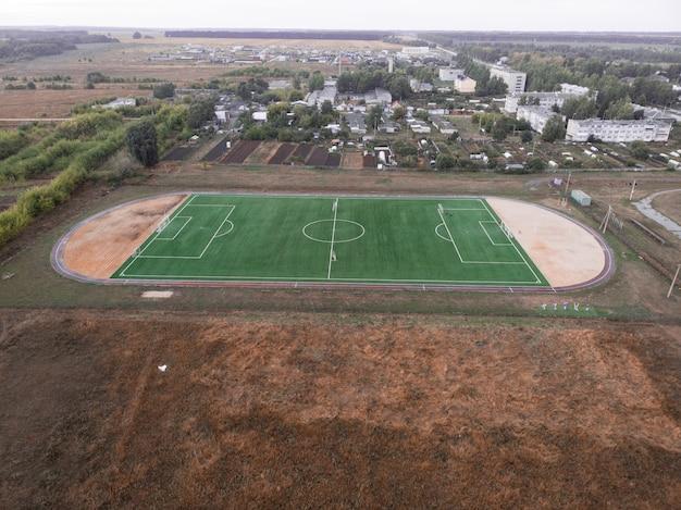 Vue de dessus du terrain de football ou du terrain de football.