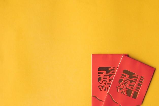Vue de dessus des paquets rouges (ang pao) sur fond jaune. concept de nouvel an chinois.
