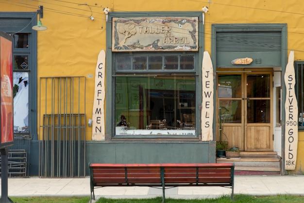 Vue d'un magasin, puerto natales, patagonie, chili