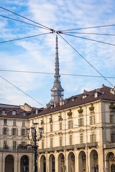 Vue sur la mole antonelliana, l'emblème principal de turin, depuis la piazza vittorio veneto (place vittorio veneto), l'une des places les plus élégantes de la ville.