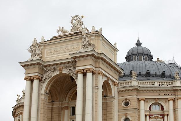 Vue de l'opéra et de la maison de ballet à odessa