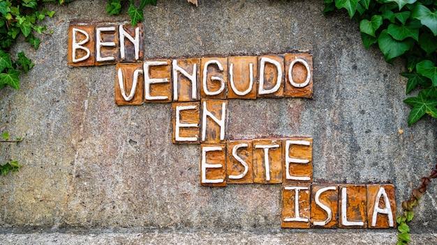 Vue d'un panneau de verdissement sur l'île de sainte-marguerite, france