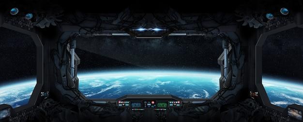 Vue de la planète terre depuis l'intérieur d'une station spatiale