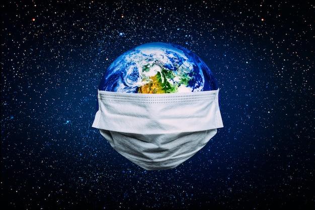 Vue de la terre depuis la lune.