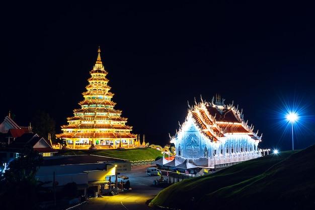 Wat huay pla kang, temple chinois dans la province de chiang rai, thaïlande.