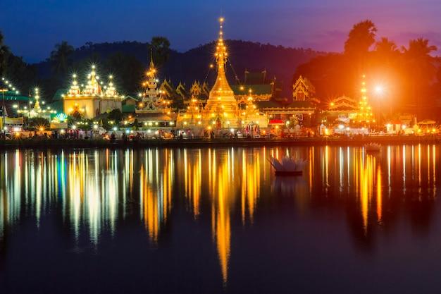 Wat jongklang - le temple wat jongkham est l'endroit préféré
