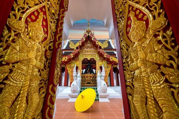 Wat khua khrae à chiang rai, thaïlande