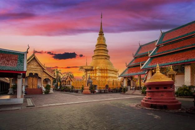 Wat phra que hariphunchai était une mesure du lamphun, thaïlande