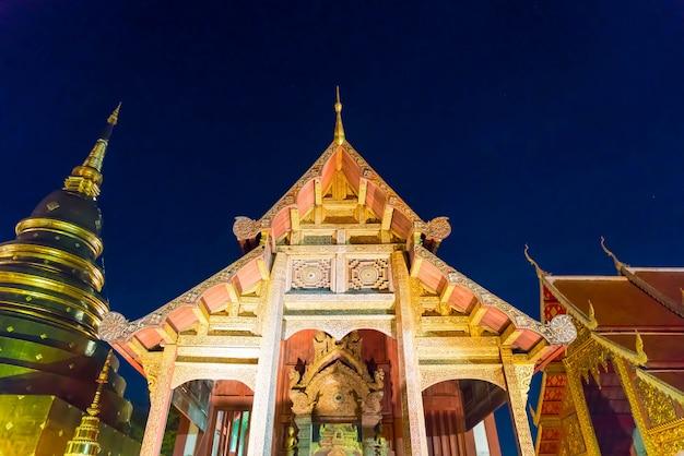 Wat phra singh à chiang mai, thaïlande.