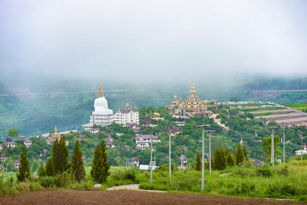 Wat phra that pha son kaew