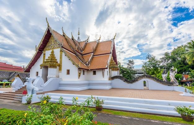 Wat phumin, district de muang, province de nan, thaïlande.