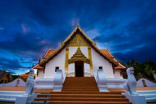 Wat phumin est le temple le plus célèbre et tout à fait unique dans la conception de la province de nan au large de la thaïlande