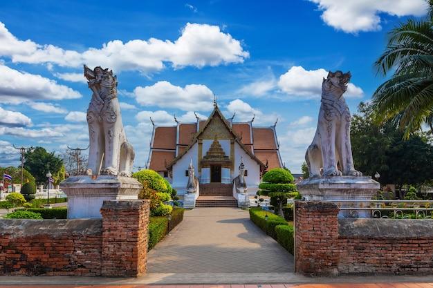 Wat phumin est un temple traditionnel thaïlandais unique de la province de nan, thaïlande