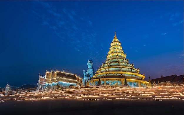 Wien tien au temple