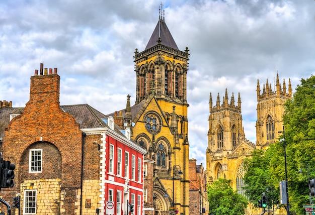 York oratory et york minster - angleterre, royaume-uni