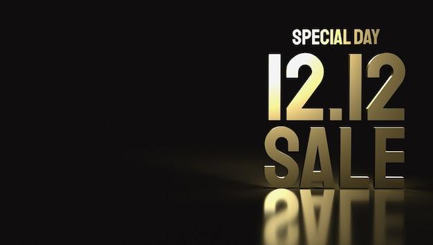 Il testo in oro 12.12 per lo shopping o il rendering 3d di contenuti aziendali