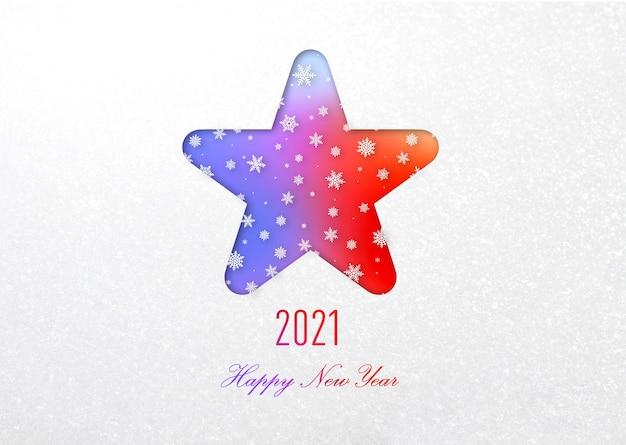 Carta arcobaleno di felice anno nuovo 2021 in cornice a stella