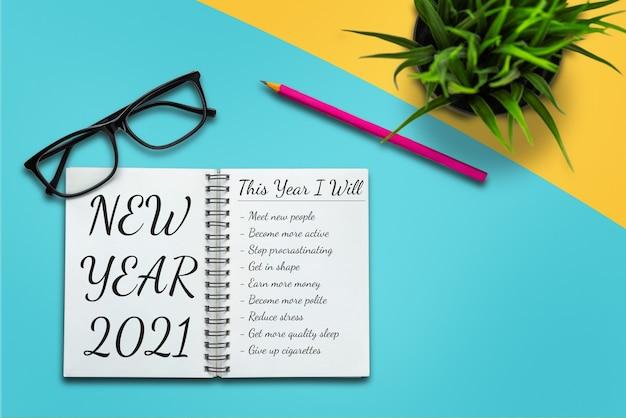 2021 happy new year resolution goal list