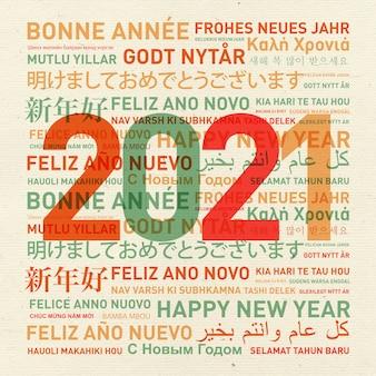 Carta d'epoca di felice anno nuovo 2021 dal mondo in diverse lingue