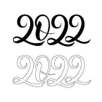 Numero di calligrafia del buon anno 2022 isolato su priorità bassa bianca. vettore.