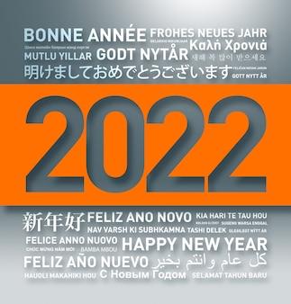 2022 biglietto di auguri di felice anno nuovo dal mondo in diverse lingue