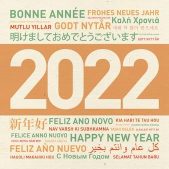 Carta vintage di felice anno nuovo 2022 dal mondo in diverse lingue