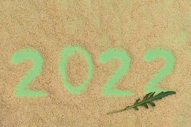 2022 numeri da cous cous. sfondo del nuovo anno.