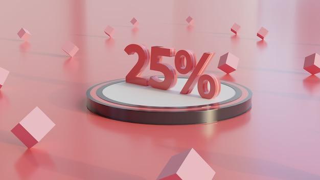 Sconto del 25% sui numeri di rendering 3d