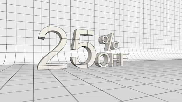 25% di sconto sul rendering 3d