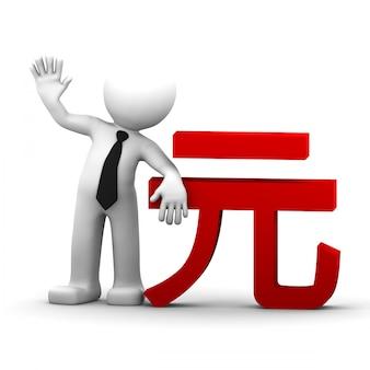 Uomo d'affari 3d con il simbolo di valuta di renminbi