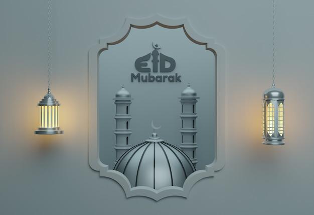 Cartoline di auguri 3d o striscioni con lanterne appese. eid mubarak calligrafia araba. elegante sfondo eid-al-fitr mubarak