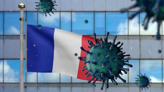 Illustrazione 3d bandiera francese che sventola sulla moderna città grattacielo con focolaio di coronavirus che infetta il sistema respiratorio come influenza pericolosa. bella torre alta e virus covid19 con bandiera nazionale francese