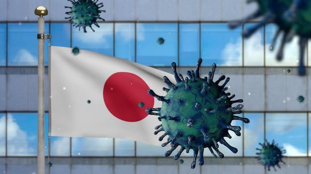 Illustrazione 3d bandiera giapponese che sventola sulla moderna città del grattacielo con coronavirus 2019. bella torre alta e scoppio in giappone. virus del microscopio covid 19